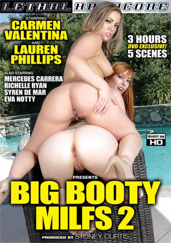 Big Booty MILFs vol 2 (2018)