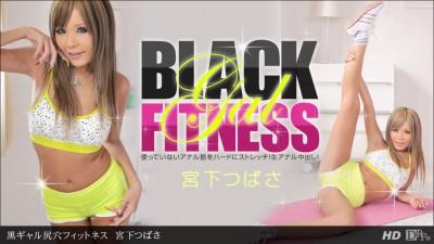 Miyashita Tsubasa - Black Gal Fitness