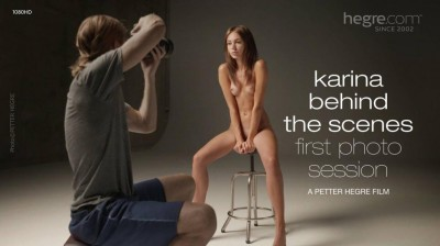 Description Photo of Karina Karina Behind the Scenes