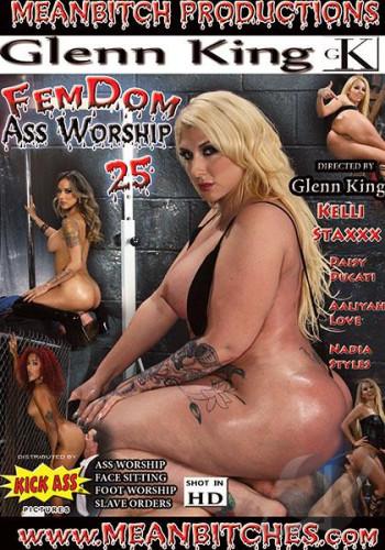 FemDom Ass Worship Part 25