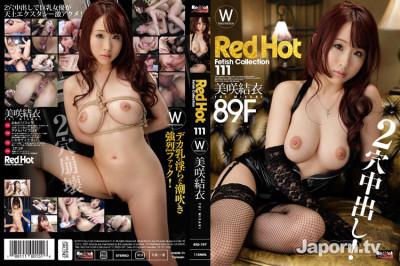 三崎唯-赤い熱いフェティッシュな収集第111巻