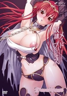 Slave Maid Princess Dorei Maid Princess Super HD-Quality Hentai 2013