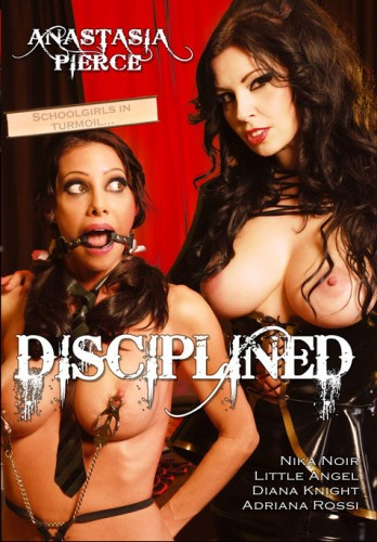 Disciplined ( Anastasia Pierce )