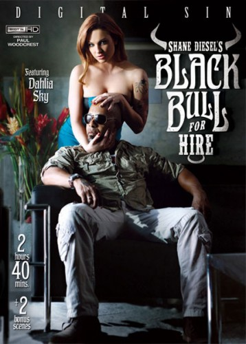 Shane Diesels Black Bull For Hire (2015)