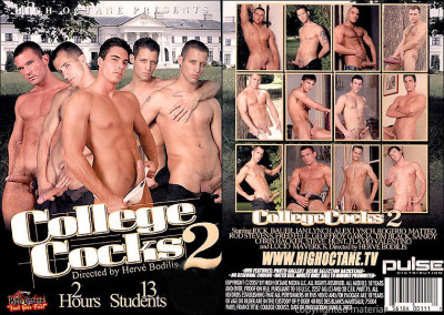 College Cocks - part 2
