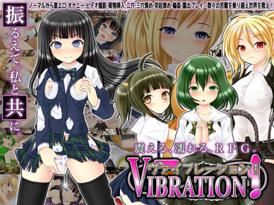 Vibration – Super RPG Game
