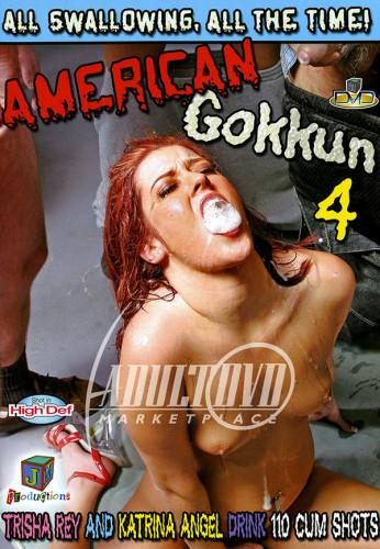 American Gokkun Vol.4