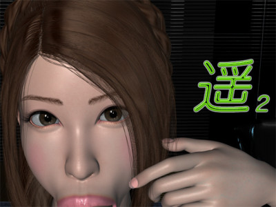 3D Haruka 2