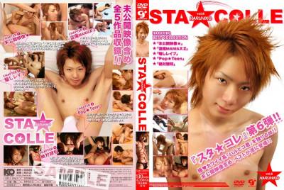 StarColle Vol.6 Haruhiko (2009)