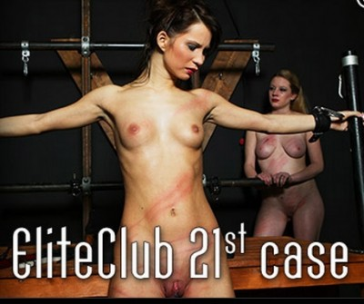 Elite Club - Case 21