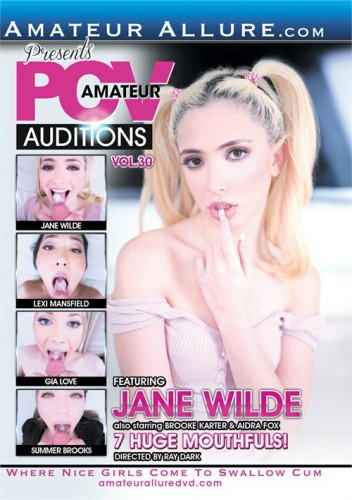 POV Amateur Auditions vol 30 (2018)