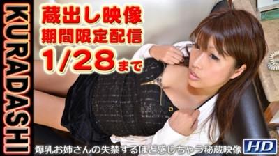 Gachinco Gachi 704 – Ayano