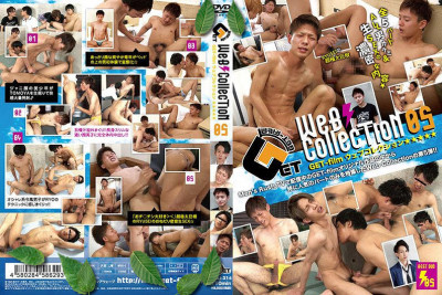 Web Collection part.5