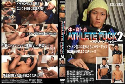 Athlete Fuck vol.2