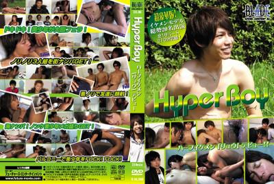 BL06 - Blade Vol 6 - HyperBoy — Asian Gay, Sex, Unusual