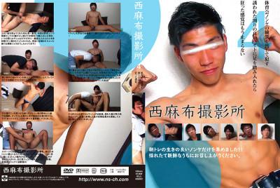 Nishiazabu Film Studio Vol. 4 – Asian Gay Sex