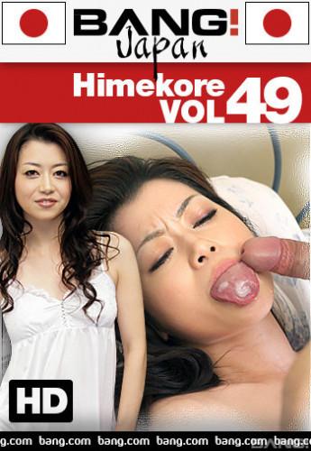 Himekore Vol. 49