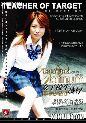 Kaori Manaka