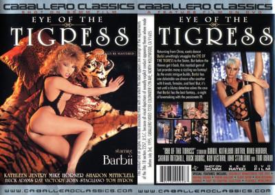 Description Eye Of The Tigress (1989) - Barbii, Kathleen Gentry, Sharon Mitchell