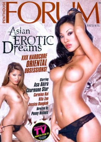 Description Asian Erotic Dreams