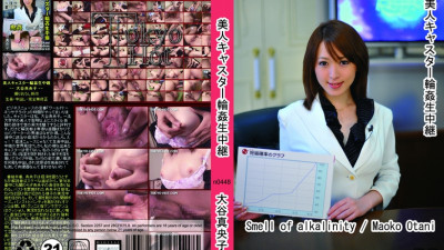 Tokyo-Hot Part n0448 Smell of alkalinity - Maoko Otani - download, asia, tit.