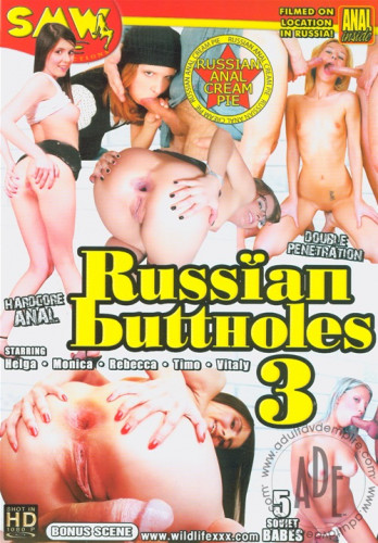 Russian Buttholes Vol.3