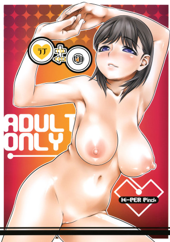 Hi-Per Pinch's Mangas Vol. 1