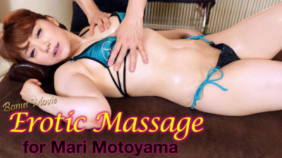 Erotic Massage for Mari