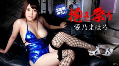 Orgy Creampie Festival – Maharo Yoshino (040817-410)