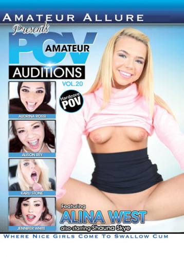 Amateur POV Auditions 20