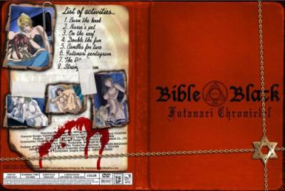 Bible Black - Futanari Chronicles - 2015 - japanese, scenes, Futanari, scene