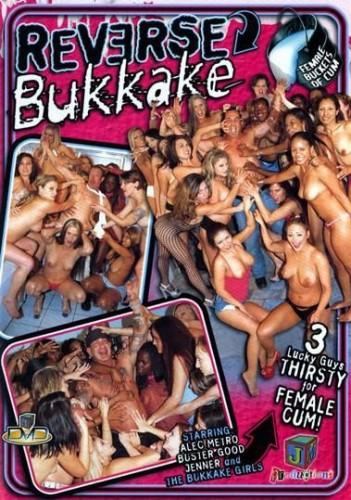 Reverse Bukkake Vol. 1