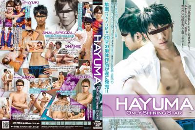 Description Only Shining Star Hayuma (2014)