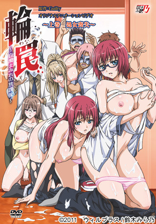 Ring trap milkycovered after school High Quality Hentai 2013