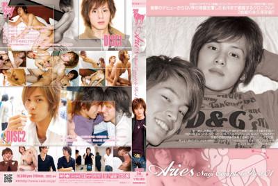 Nagi Complete Best Vol.1 - Aries
