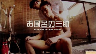 Hunk-ch Part Oav514 - Kawachi Shinji