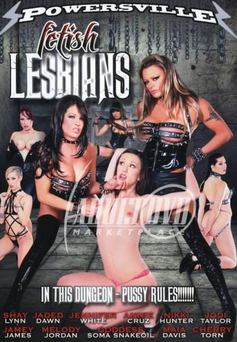 Fetish Lesbians