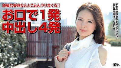 Description Nanako Shirasaki