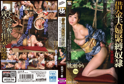 Debt Bondage Couple Slave Yuri Momose