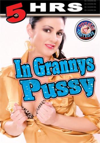 In Grannys Pussy (2017)