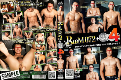Room 072 + Anal Specialty Part 4