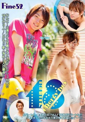 Eighteen Cherry Boy