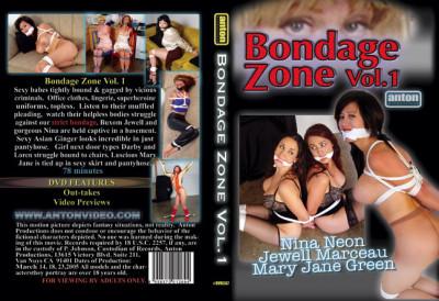 Bondage Zone 1