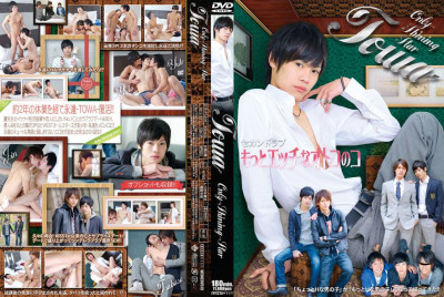 Only Shining Star Towa - Disc A