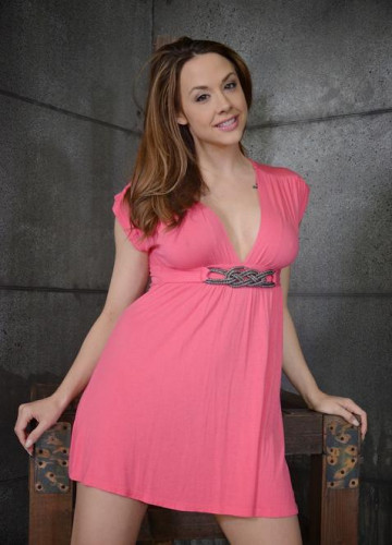Lush Chanel Preston is here today to do what she does best