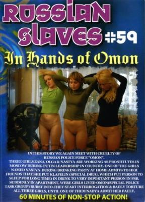 Russian Slaves Vol 59 – In Hands Of Omon