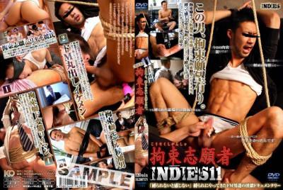 Indies Vol.11 - Bondage Volunteers