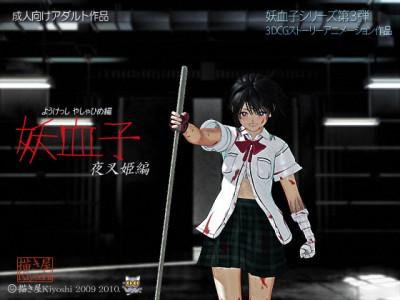 Yokeshi Releases In 2013