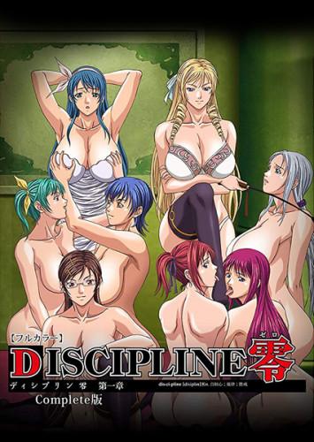Discipline Zero