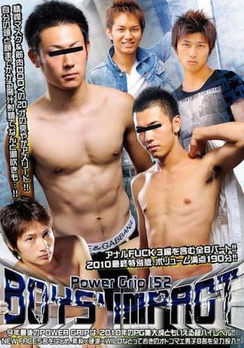 Power Grip 152 - Boys Impact